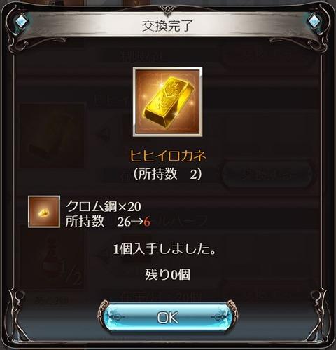 0224_hihi2