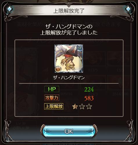1007_hangedman