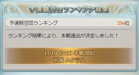 1118_rank