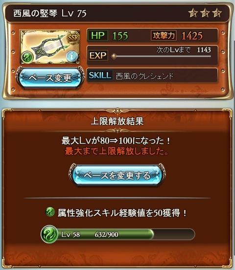 1205_unk2