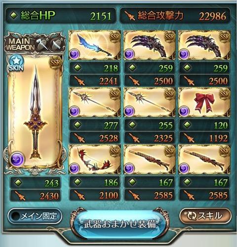 0429_hensei
