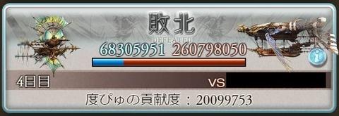 0524_top