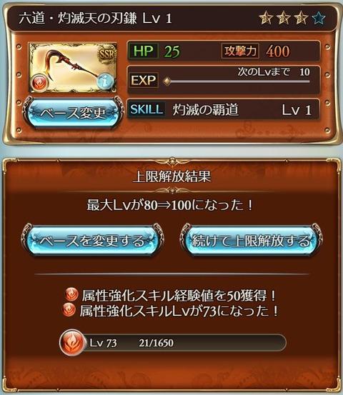 0219_rikudo2