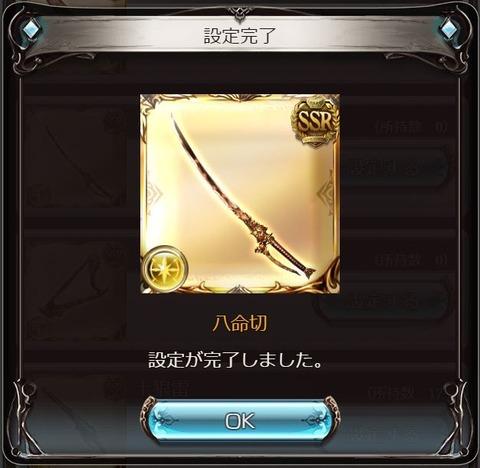 0629_box