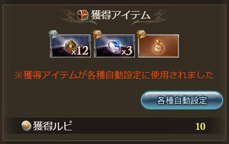1112_top