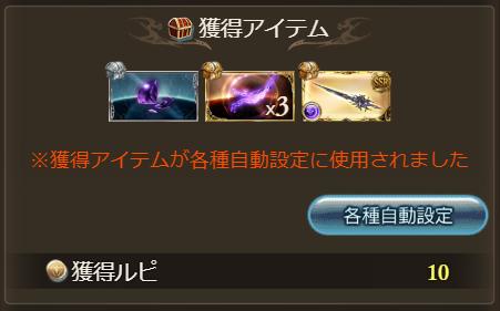 1010_drop