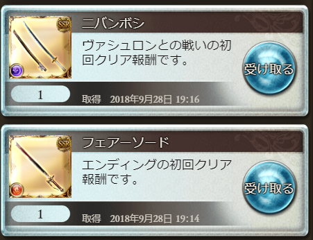 0929_niboshi