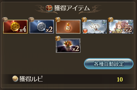 1103_kasukasukasu2
