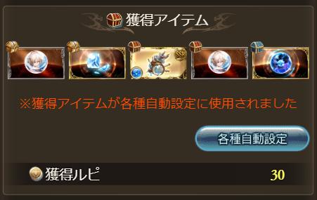 0927_sazae