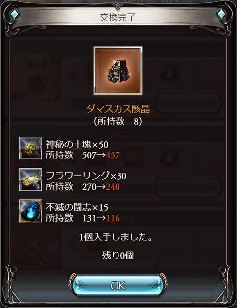 0224_dama