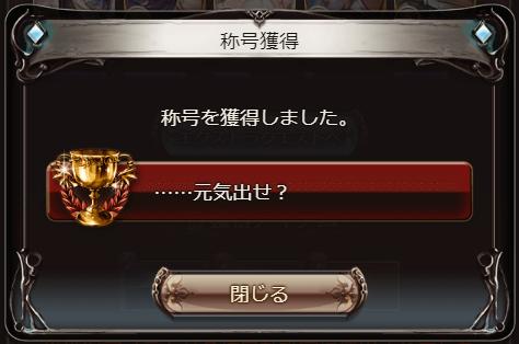 1112_title