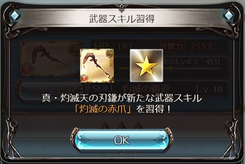 0217_rikudo_sin3