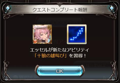 1118_fate2