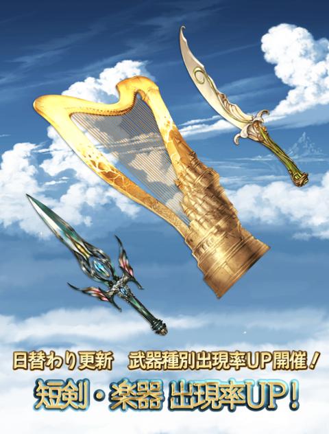 gachacamp0417_tangaku