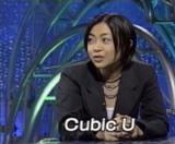 CubicU