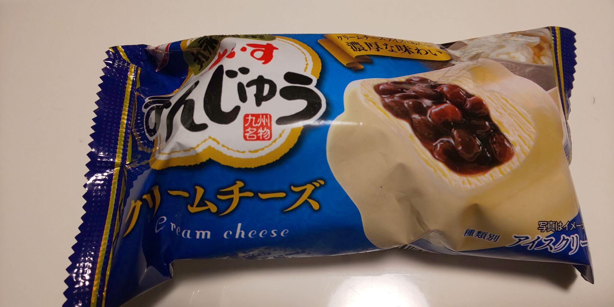 あいす まんじゅう クリーム チーズ