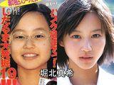 20060423horihori