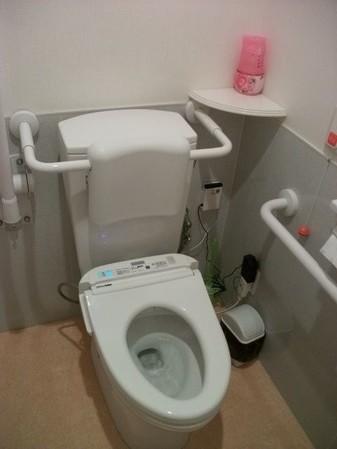 一心桜姶良温泉トイレ