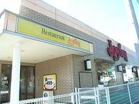 ジョイフル西加治木店