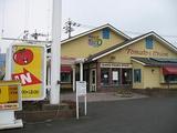トマト&オニオン姶良店