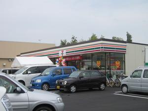 セブンイレブン東餅田店外観