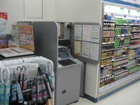ファミリーマート鹿児島空港店ATM
