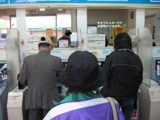 鹿児島銀行姶良支店ATM