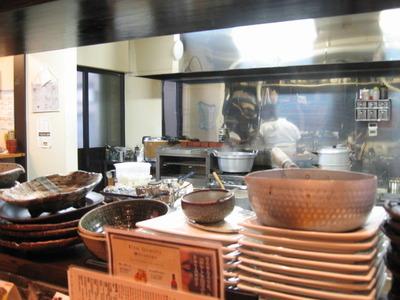 酒菜のキッチン