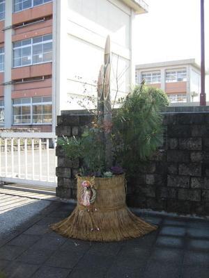 2013年加治木中学校門松