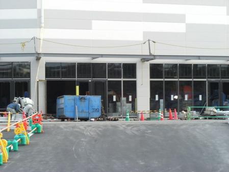 2016年1月10日イオンタウン姶良入口