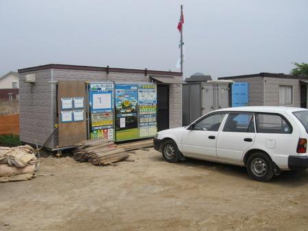 クオラリハビリテーション姶良病院(仮称)の工事現場事務所