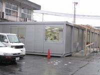 姶良町役場仮庁舎