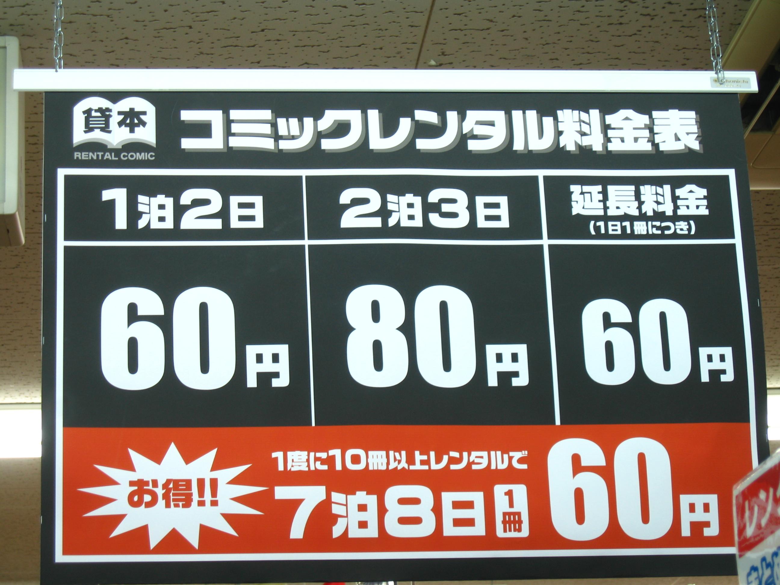 ゲオ レンタルCD・DVD・ゲーム ...