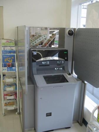 ファミリーマート加治木本町店ATM