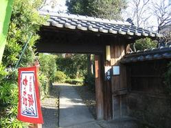 蒲生茶廊 zenzai 入り口
