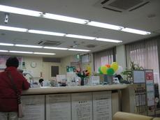 南日本銀行姶良支店店内