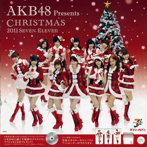 2011年セブンイレブンAKB48クリスマスキャンペーン