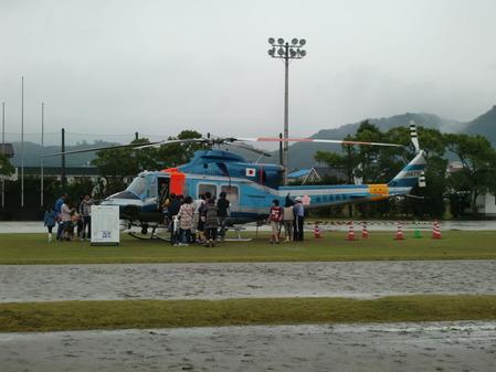 姶良市かじき秋まつり鹿児島県警ヘリコプター見学