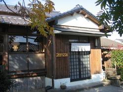 蒲生茶廊 zenzai 玄関