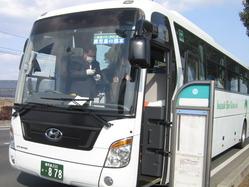 高速バス 霧島号