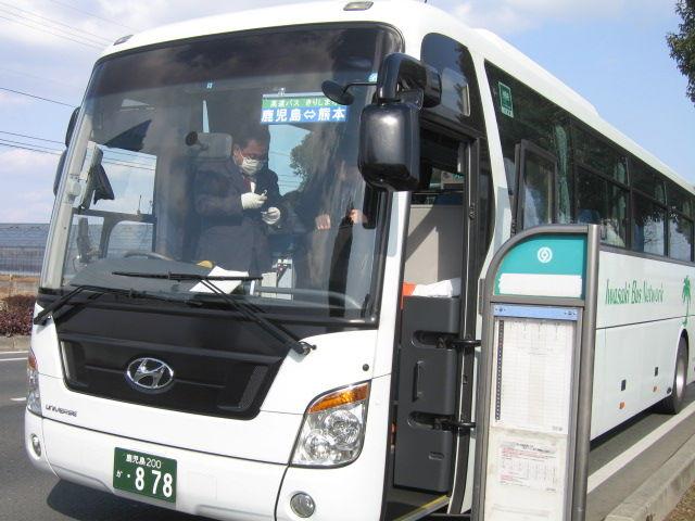 高速帖佐バス停留所 :姶良・かご...