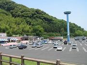桜島サービスエリア 上り線