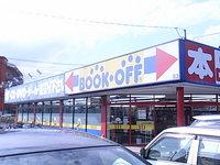ブックオフ加治木店