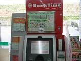 サンクス青葉台入口店ATM