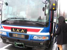 高速バス 桜島号
