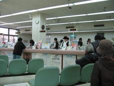 鹿児島銀行姶良支店店内