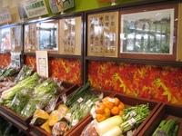 エーコープ姶良店野菜売り場