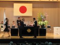 2010年(平成22年)3月13日姶良町閉町記念式典