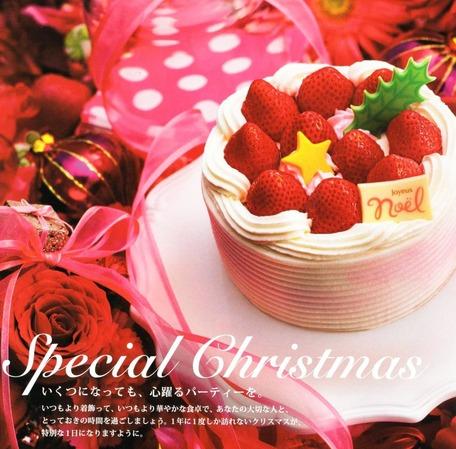 2013年セブンイレブンクリスマスケーキ