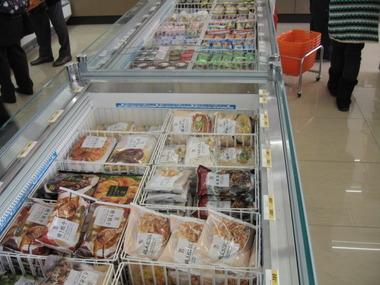 セブンイレブン姶良バイパス店冷凍食品